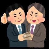 #進次郎さんにキリッと朗読してほしいコメント—シリーズ化しそうな予感。