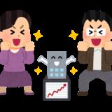 有吉さんと夏目さん顔が似ている。マツコはマッチングアプリ以上に人をマッチングさせる力がある。