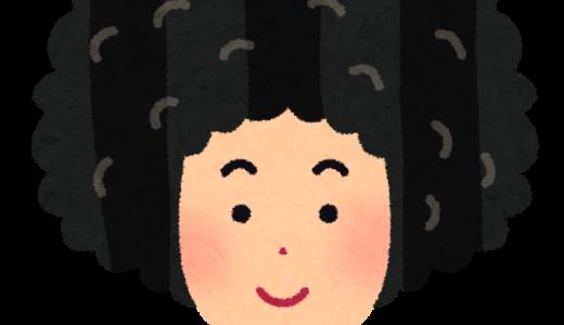 ユーミンで原田真二を思い出して、山本潤子さんを聞いている。
