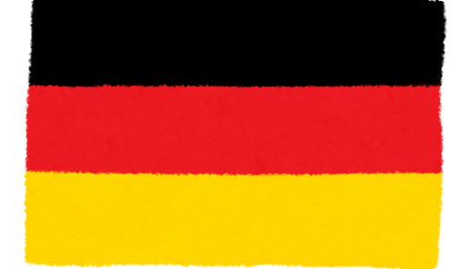 意味不明だったドイツ企業ホルンバッハのCM