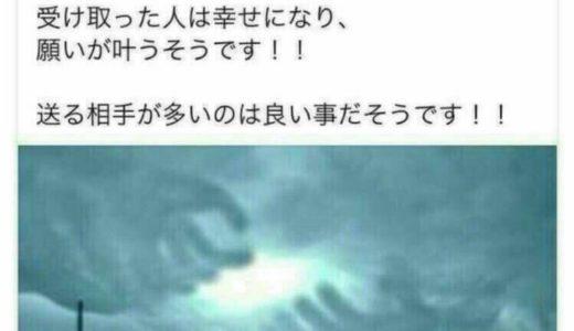 沖縄で何年かに一度現れる「神の手」画像は合成で要注意です。