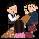 山崎55年の抽選申し込みが間もなく始まる。限定100本ですってよ。