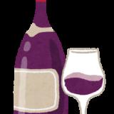 赤ワインを飲んで、頭がズキズキしたのは、人生で2回目。