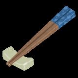 IKKOさんのお箸。