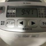 最近、小豆を炊飯器で煮ています。