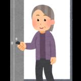 85歳、ipad専用段ボールの家を作る。