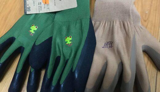 ワークマンのハイストレッチUVリラックスワンピース毎日着ている。マジで。