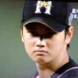 2016: Shohei Ohtani 's winning pitch in Japan-NPB. It is incredible. Shutout with 15 strikeouts. Take a look!